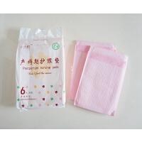 十六籽 孕妇产褥垫产妇护理床垫一次性床单防水看护垫 大号一次性