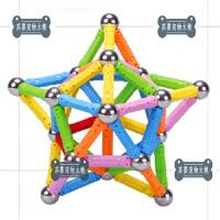 磁力棒积木直棒弯棒磁力车长棒钢球配件散装片儿童玩具