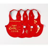 婴儿肚兜秋冬季款双层儿童红宝宝护肚围兜兜新年鼠年围裙