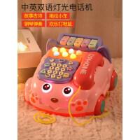 儿童电话玩具电话机婴儿益智多功能早教仿真座机宝宝6个月以上七