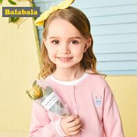 【10.18巴拉巴拉超品 每满200减100】巴拉巴拉童装女童针织开衫 外套秋装2018新款儿童小童宝宝毛衣潮