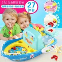 女孩做饭厨房玩具套装宝宝钓鱼玩具船3-8岁过家家儿童玩具