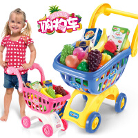 大号儿童过家家手推车宝宝玩具男女小孩超市购物车小推车1-3-6岁