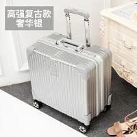 复古小型行李箱男女拉杆箱韩版旅行箱铝框密码箱18寸16登机箱迷你