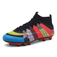 青少年足球鞋男�L�碎��和�球鞋高��W生人工草地�W生足球��鞋