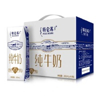 【12月生产】蒙牛特仑苏纯牛奶250ml*16 整箱