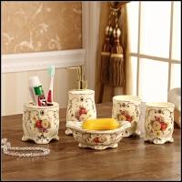 欧式套装陶瓷摆件卫生间实用家装饰品工艺品套件高档奢华结婚礼物 J-005五件套
