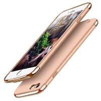 【包邮】iphone7背夹充电宝 苹果7plus手机专用电池移动电源6无线壳 手机壳移动电源二合一 iphone6s背