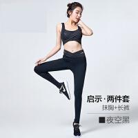 新款瑜伽服套装女运动跑步紧身性感两件套p9q