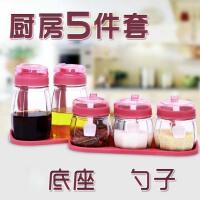 小百货调味罐玻璃调料盒辣椒油罐烧烤调料罐组合装厨房用品用具