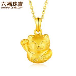 六福珠宝平安幸运招财猫黄金吊坠女金项链吊坠定价L01A1TBP0025