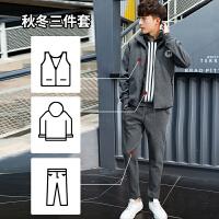 秋冬季男士卫衣韩版休闲套装2017新款潮流外套衣服时尚三件套男装 灰色 S