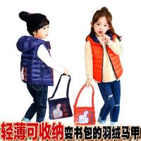 儿童装轻薄书包款 马甲连帽秋冬新款韩版男童女童外套上衣潮jyl 桔色 90cm