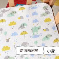 【支持礼品卡】婴儿隔尿垫防水可洗纯棉超大号幼儿园宝宝透气儿童新生儿床单床垫1uh