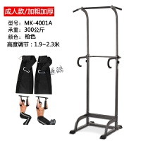 单杠家用室内引体向上器家庭健身器材儿童吊杠体育用品单双杠单杆 +悬臂带