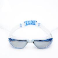泳镜男女士大框防水防雾高清电镀游泳眼镜带耳塞一体运动装备