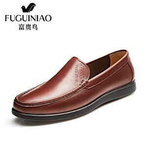 富贵鸟时尚头层牛皮男士套脚商务休闲鞋皮鞋男