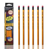 马可4200E-12CB皮头铅笔 2B/HB黄杆铅笔 无铅毒