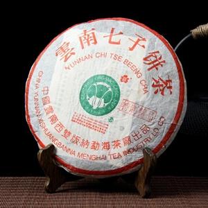 2002年 大益 班章特制精品 茶叶普洱茶 生茶 357克/饼 5饼