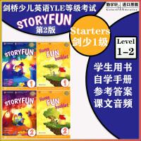 剑桥少儿英语YLE一级考试教材 StoryFun for Starter(1+2)学生套装 共4本
