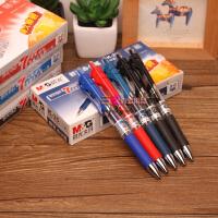 晨光文具 中性笔 K35 按动中性笔0.5 办公用品 学习用品 办公用品