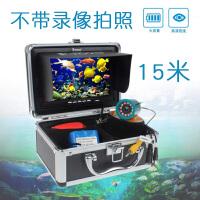 高清百万像素水下摄像机头可视钓鱼器探鱼器水产养殖监控器测鱼器