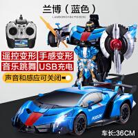 变形遥控汽车金刚5充电机器人超大4无线电动儿童玩具男孩3-6周岁 2组车身电池+送吹泡泡风扇