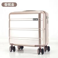 迷你登机箱18寸男小行李箱女小型旅行箱子商务拉杆箱复古韩版 18寸