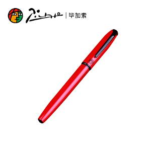 毕加索(pimio)钢笔 916马拉加黑夹铱金笔/财务笔 商务办公学生成人用钢笔练字 烤漆工艺免费定制刻字