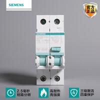 Siemens/西门子空气开关西门子断路器保护家用绿色环保系列1P+N16A漏电保护器