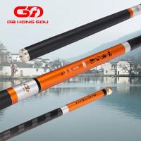 钓鱼竿碳素超轻硬台钓竿竞技手竿垂钓渔具套装