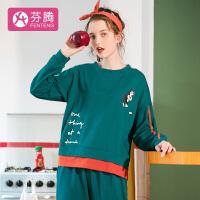 芬腾 睡衣女19年秋季新品棉质闺蜜可外穿运动卡通英文针织长袖家居服套装女 深绿 L