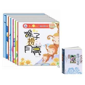 6册铜版纸黑眼睛 亲子6+1系列 +(唐诗三百首)幼
