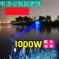钓鱼灯夜钓灯充电超亮强光1000w蓝光大功率四光源变焦防水LED紫光