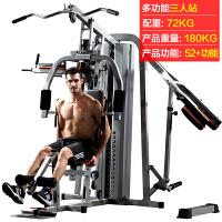 综合训练器家用多功能组合套装健身三人站力量运动器械