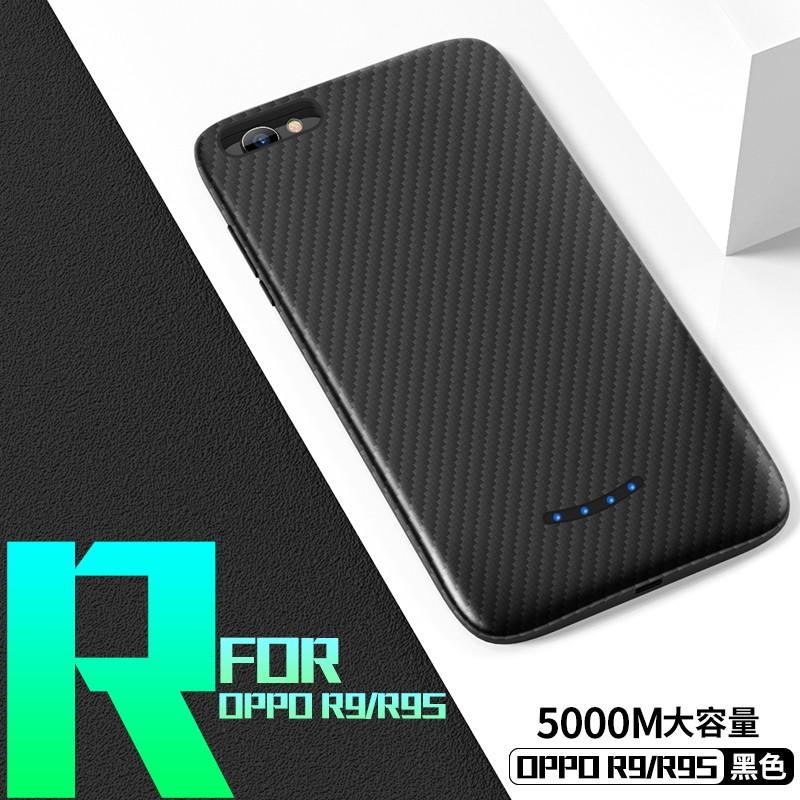R11背夹式电池VIVOX20充电宝R9x20plus20000M毫安X9 升级大容量