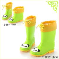 �和�雨鞋男童女童����雨靴防滑大童公主防水�W生水靴小孩水鞋套