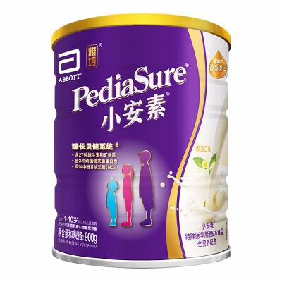 雅培 (Abbott) 【旗舰店】小安素全营养配方幼儿奶粉儿童奶粉(适合1-10岁偏食宝宝) 900g*1罐