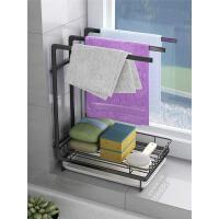 架厨房用品置物架洗碗布抹布挂架收纳神器壁挂毛巾沥水架