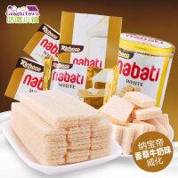 【促销】印尼进口richoco丽巧克纳宝帝nabati香草牛奶味威化饼干58g组合