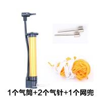 球针篮球打气筒充气针 足球皮球打气针游泳圈充气工具便携加气针