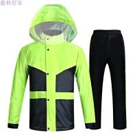 摩托车雨衣雨裤套装男女电瓶车骑行外卖徒步单人分体雨衣