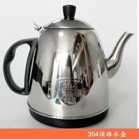 全自动上水电热水壶茶具茶盘茶炉小五环304不锈钢单壶配件烧水壶