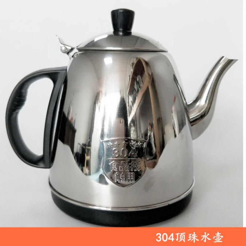 全自动上水电热水壶茶具茶盘茶炉小五环304不锈钢单壶配件烧水壶 发货周期:一般在付款后2-90天左右发货,具体发货时间请以与客服协商的时间为准