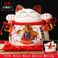 招财猫摆件 大号陶瓷储蓄存钱罐店铺开业创意礼品0298SN5686