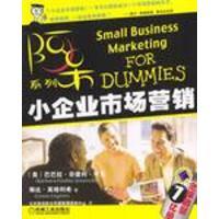 阿呆系列:小企业市场营销 巴巴拉・芬德利・申克,北京燕清 等 9787111138143