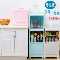 大号卫生间塑料收纳柜窄柜子置物架厨房浴室储物柜儿童衣物整理柜