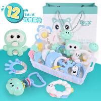 手摇铃儿童0-1岁男孩手抓球婴儿玩具3-6-8-12个月可咬女宝宝