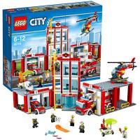 LEGO乐高城市系列 消防总局60110