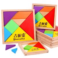 儿童拼图拼板木制榉木七巧板小学生益智玩具男女孩智力早教